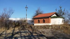 Параклиса на връх Манастирище