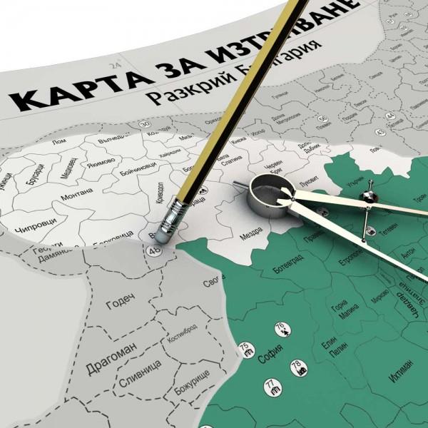 Карта Опознай България