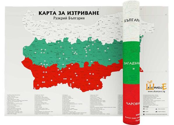 5.karta-na-bulgaria-za-iztrivane-600x600