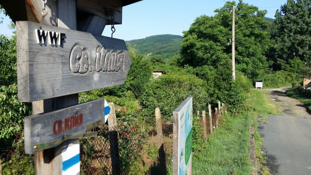 Начало в село Кости