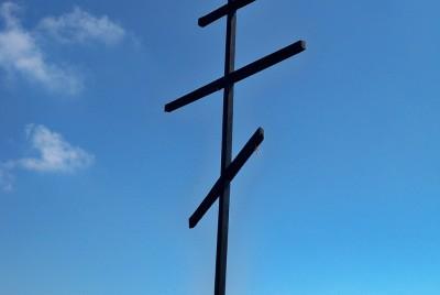Опълченски кръст