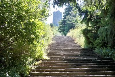 Към края на стълбите къ върха