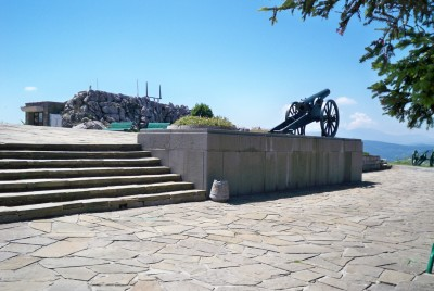 Оръдията край Шипка