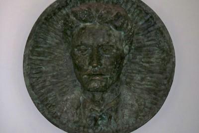Барелеф на Васил Левски