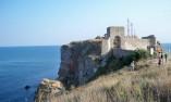 Гледка към крепостта