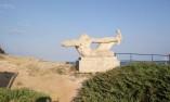 Статуя на Аполон