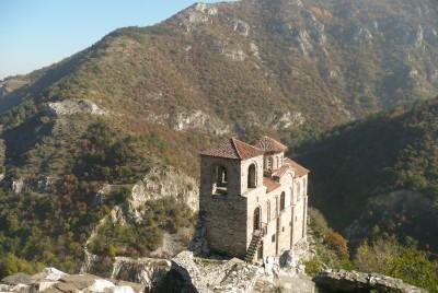 Асеновата крепост погледната отвисоко