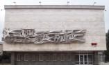 Исторически музей - Батак
