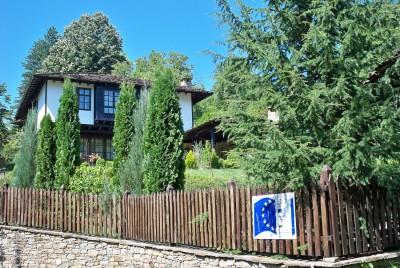 Къща в центъра на селото