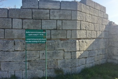 Крепостни стени в НИАР Мадара
