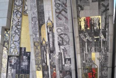 мозайка пеметник Създатели на българската държава