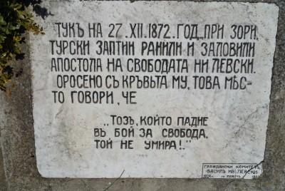 Информационна плоча върху паметника на Левски в Къкринското ханче