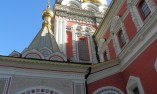 "Храмът ""Рождество Христово"" в село Шипка"