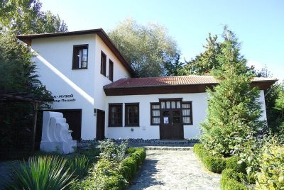 Музеят Димитър Пешев