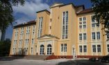 Регионален исторически музей - Кюстендил