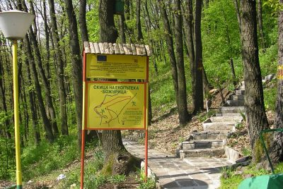 Пешеходен маршрут - екопътека край хижа Божурица
