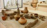 Предмети от антично жилище