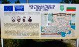 Информация за Петрова нива