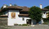 Къщата на Вазов в Берковица