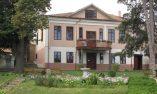 Къща музей Алеко Константинов