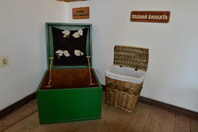 Интерактивна част от музея