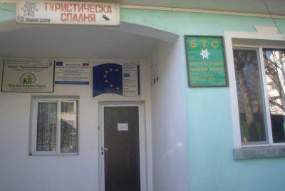 Туристическа спалня Гоце Делчев
