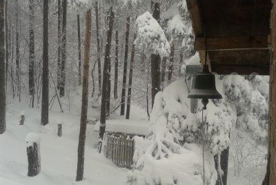 Зима над Грамадлива