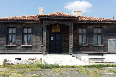 Кметството в село Стоилово