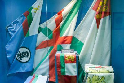 Моряшки флагове