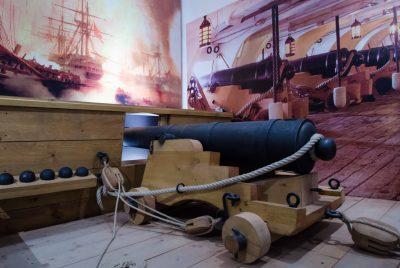 Корабно оръдие