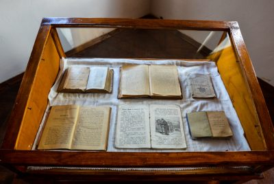 Старинни книги - Мелник